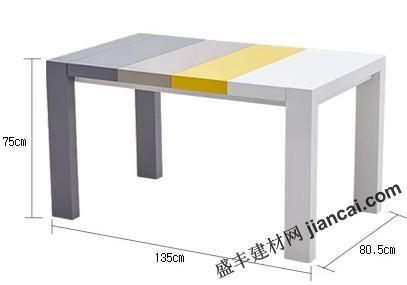 简约现代的餐桌椅组合 色彩拼接设计