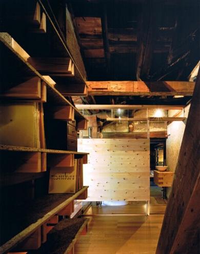 日本奈良翻新的传统木房