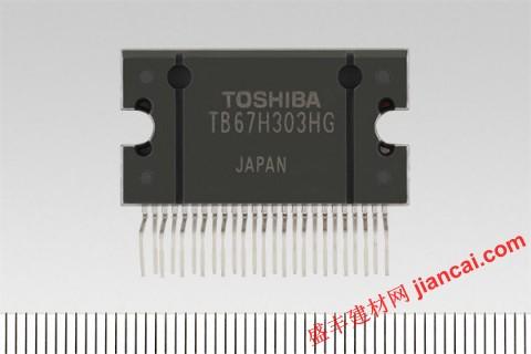 东芝公司推出直流电机驱动器ic
