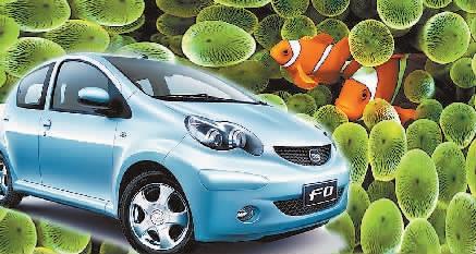 养熊猫当宠物?汽车仿生设计为自主品牌打开思路