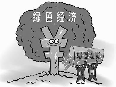 低碳简笔画; 中国经济的未来选择低碳;;